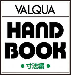 VALQUA HAND BOOK DIMENSIONAL DATA