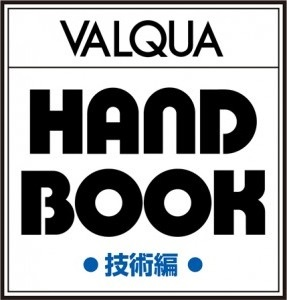 VALQUA HAND BOOK TECHNICAL DATA